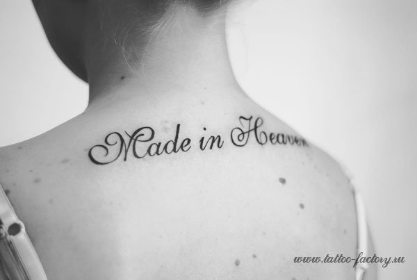 Татуировки надписи на спине на коже