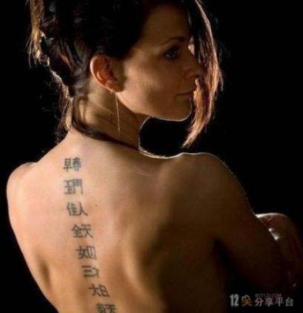 Иероглифы на пояснице тату