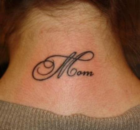 Татуировка надпись цена