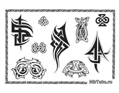 Узоры эскизы татуировок